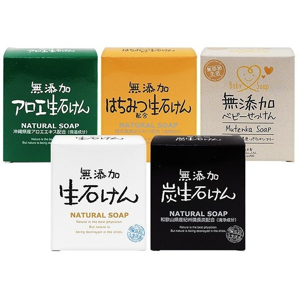 日本 MAX 無添加 備長炭潔淨/保溼蘆薈/保溼蜂蜜/溫和(嬰兒用) 肥皂(1入) 款式可選【小三美日】
