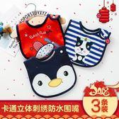 寶寶圍嘴純棉防水口水巾 新生嬰兒童繡花防吐奶全棉圍兜飯兜3條裝  良品鋪子