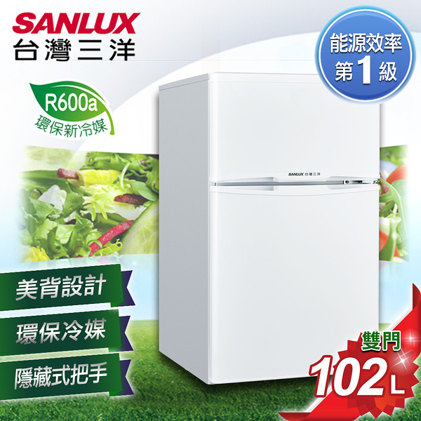 SANLUX 台灣三洋102公升一級能效雙門定頻冰箱SR-C102B1