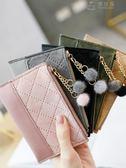 小錢包零錢包女新款短款學生韓版可愛卡包女式小巧超薄一體包 俏女孩