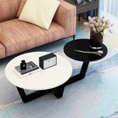 客廳桌 北歐茶幾圓形客廳簡約現代小戶型迷你小桌子客廳創意圓桌簡易茶幾JD 智慧e家
