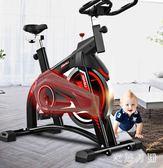 新款動感單車家用靜音多功能磁控室內健身車運動鍛煉健身器材 DR24171【衣好月圓】