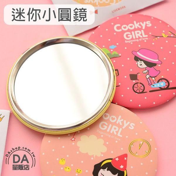 韓國插畫風 小圓鏡 化妝鏡 隨身鏡 美容鏡 來店禮 打卡禮 送客禮 婚禮小物 款式隨機(V50-1844)