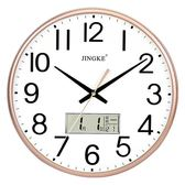 鐘錶掛鐘客廳現代簡約大氣家鐘創意靜音圓形電子錶時鐘掛錶   潮流前線