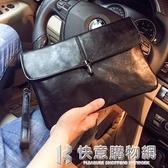 手拿包鎖扣時尚潮流韓版男士手包PU男包商務手抓信封包IPAD文件包 快意購物網