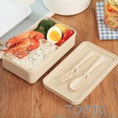 學生環保塑料密封便當盒食堂分格式飯盒微波爐小麥秸稈簡約保鮮盒「Top3c」