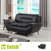 【TAISH】瓦特二人座獨立筒皮沙發黑色