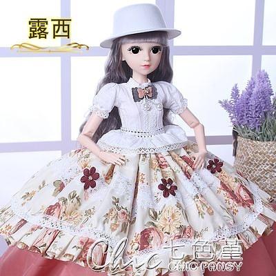芭比娃娃 60厘米會說話克時帝芭比娃娃套裝智慧女孩玩具公主單個洋娃娃超大 8色YXS  【快速出貨】