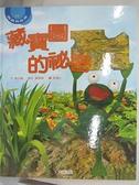 【書寶二手書T1/少年童書_DB6】藏寶圖的祕密_林以維