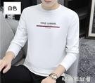 秋冬季莫代爾長袖T恤男加絨打底衫內搭印花2020新款潮流秋裝上衣「時尚彩紅屋」