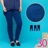 .HL超大尺碼.【18050031】高彈力修身單寧牛仔長褲 3色