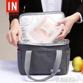 保溫包 飯盒袋手提便當包午餐學生保冷保溫袋鋁箔加厚帶飯包袋 名創家居館