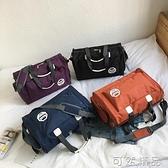 旅行包韓版短途潮耐用牛津布新品男女通用斜背包手提大容量旅行袋 聖誕節全館免運
