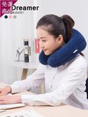 護頸枕 U型枕泰國天然乳膠U型護頸椎枕頭男女U形飛機旅行脖子午休趴睡U枕便攜