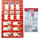【卡漫城】 Hello Kitty 自黏 便條紙 12款 ㊣版 簽名貼 透明 分類標籤 書籤貼 日本製 記號 貼紙