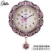 歐式鐘錶創意掛鐘搖擺時尚個性掛錶復古靜音客廳時鐘石英鐘 生活樂事館