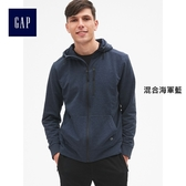 Gap男裝 百搭透氣基本款運動連帽長袖休閒外套 395747-混合海軍藍