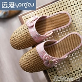 草編鞋 遠港居家女士可愛蝴蝶結包頭藤草室內家用防滑夏天亞麻編織涼拖鞋 小宅女