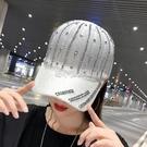 帽子女韓版潮百搭鴨舌帽夏季網帽遮陽防曬太陽帽透氣時尚鑽棒球帽 快速出貨