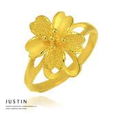 Justin金緻品 黃金女戒指 無盡的愛 綻放花朵 金飾 黃金 結婚 9999純金 金戒子