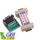 [玉山最低比價網] 全新 9 Pin RS-232 轉 RS-485 轉接頭(10008S_y213)_a