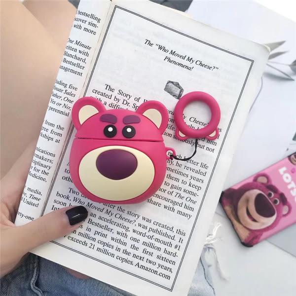 【SZ14】立體熊抱哥草莓熊 airpods保護套airpods2保護套iphone apple蘋果耳機 airpods1保護套
