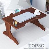 簡約床上書桌新品x40x28mm實木顆粒折疊桌小桌子筆記本膝上桌懶人「Top3c」