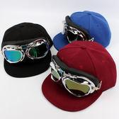 男女童嘻哈帽寶寶飛行帽親子帽眼鏡鴨舌帽