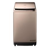 回函贈日立10公斤(與SFBWD10W同款)洗衣機SFBWD10WN
