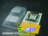 [9玉山最低比價網] 1/10 競速漂移改裝車殼 高品質 PC透明碳纖車殼 尼桑CEDRIC 190mm(透明版)