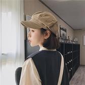 貝雷帽百搭鴨舌休閒文藝報童日系素色帽子八角帽【少女顏究院】