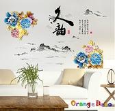壁貼【橘果設計】牡丹花 DIY組合壁貼 牆貼 壁紙 室內設計 裝潢 無痕壁貼 佈置
