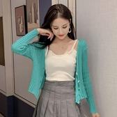 (免運)針織衫夏季新款薄款冰絲針織開衫寬鬆空調衫長袖防曬衣短款外套女潮