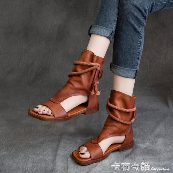 夏季新品手工真皮復古平底軟底高幫后拉錬魚嘴涼靴休閒單靴 卡布奇諾