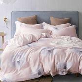 特價中~✰雙人特大 薄床包兩用被四件組 加高35cm✰ 100% 60支純天絲 頂級款 《夏至將至(粉)》
