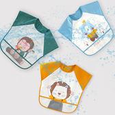 【超取299免運】兒童EVA防水罩衣 反穿衣 寶寶圍兜 免洗 畫畫衣