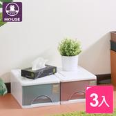 【HOUSE】大自然一層收納櫃33L(三入)紅色