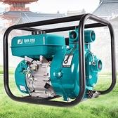 藤原汽油機水泵農用灌溉抽水機高壓大功率抽水泵消防高揚程自吸泵 安雅家居館