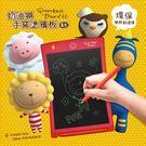 【Green Board】限量 奶油獅8...