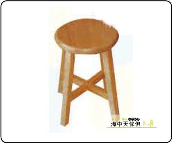 {{ 海中天休閒傢俱廣場 }}  B-68 摩登時尚 餐廳系列 738-6 1.5尺高厚圓椅