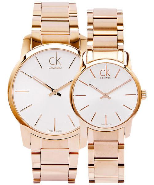 CK 雅痞玫瑰金極簡對錶(K2G21646.K2G23646)-銀面/43.31mm