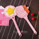 卡包百變小櫻卡套魔卡少女櫻星之杖魔法棒仙女棒卡包公交地鐵門禁卡套 喵小姐