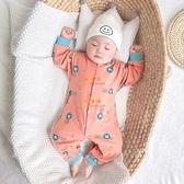 嬰兒連體衣春秋冬季純棉寶寶睡衣爬服薄款長袖新生嬰兒兒哈衣【淘嘟嘟】