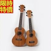烏克麗麗ukulele-21吋太陽桃花心木合板四弦琴樂器69x15【時尚巴黎】