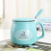 咖啡杯歐式杯子陶瓷帶蓋勺成人辦公室大容量創意水杯牛奶杯馬克杯【七夕情人節】