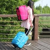 王子坊防水牛津布行李箱旅行包男超大容量學生手提拉桿行李包折疊 酷男精品館