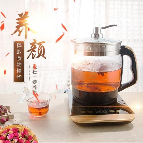 養生壺 110V養生壺美國 多功能電煮鍋 出口日本全自動加厚玻璃電熱燒水壺 MKS 萬聖節狂歡