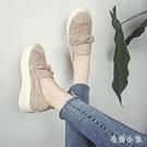 內增高鞋帆布鞋女2020新款透氣蕾絲鬆糕鞋女鞋懶人蝴蝶結網面漁夫鞋 LR24046『毛菇小象』