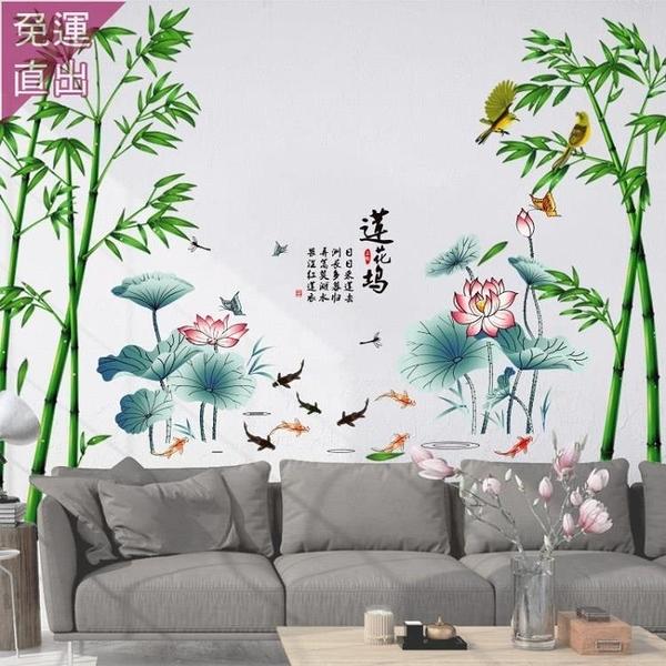 風景壁貼 3D立體墻貼紙貼畫竹子風景畫客廳臥室沙發背景墻裝飾自粘墻紙壁畫【萌森家居】