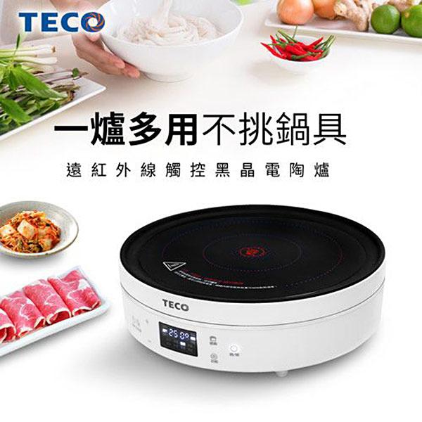 【TECO 東元】遠紅外線觸控黑晶電陶爐 YJ1351CB